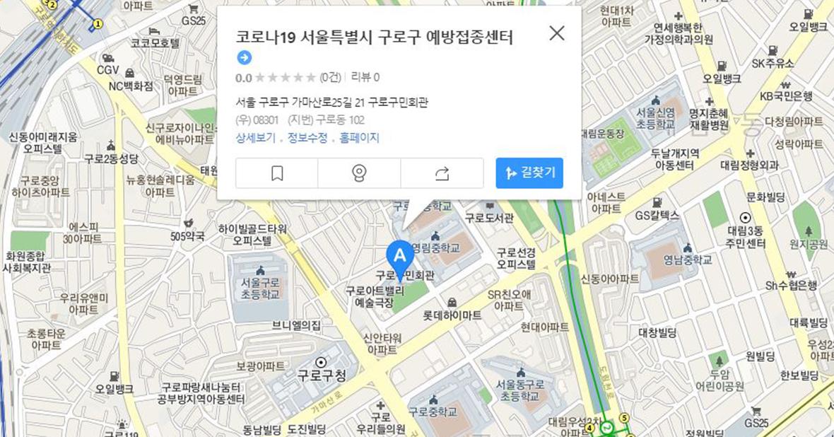구민회관 지도
